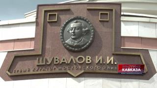 80 лет историческому факультету МГУ