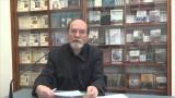 История Крыма: вводная лекция