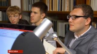 Исторический факультет МГУ отмечает свое 80-летие