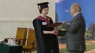 Вручение дипломов с отличием выпускникам исторического факультета (2016 год)