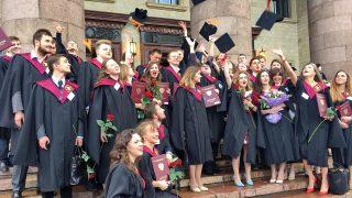 Вручение дипломов с отличием выпускникам исторического факультета (2017 год)