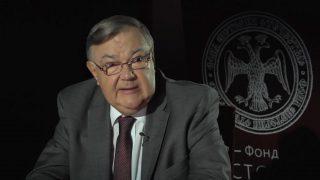 С.В.Мироненко в цикле «Интервью с историком»