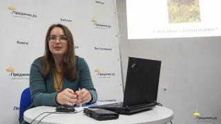 Женщина в Русском Средневековье: идеал и реальность