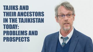 "Лекция Ричарда Фольца ""Tajiks and Their Ancestors in the Tajikistan Today: Problems and Prospects"""