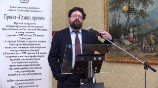 Россия в 1881-1914 годах: соотношение революционной и эволюционной перспективы